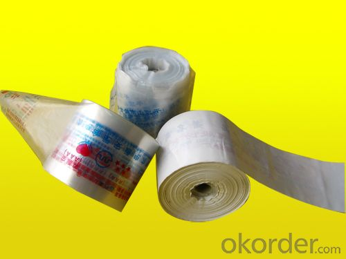 Non-adhesive printed packaging film:Wire Packaging film