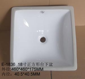 Square ceramic pots audience 18 inch