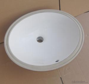 The new 17- inch white ceramic stone under the basin