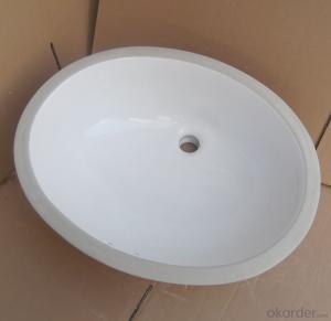 White ceramic stone under counter basin 21.5-inch