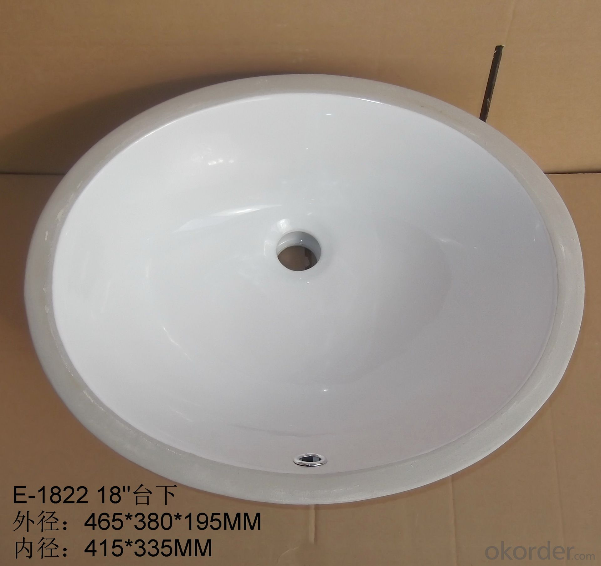 undercounter basin white16-inch and 18-inch