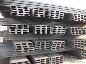 Hot  Rolled  JIS GB Standard Steel Channel