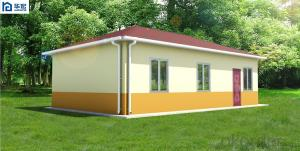 yellow color cement house