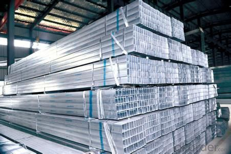 Galvanized Steel Pipe Square Hollow Steel Tube
