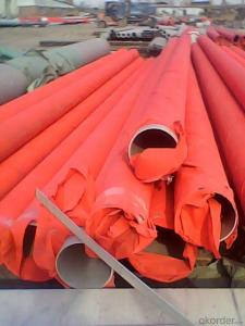 PVC Coated Stainless Seamless Steel Tube