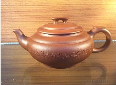 Handmade Teapot  From China (number 11188)
