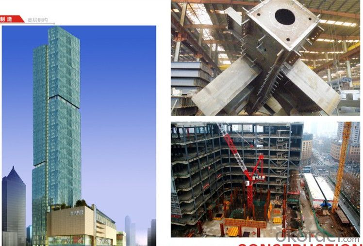 Good quality high-rise steel building