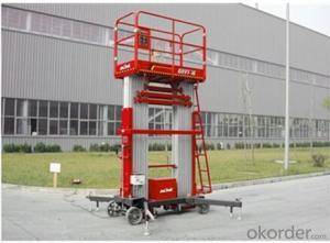 GTS7T12/GTS7DK12/GTS716 double mast aerial work platform