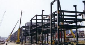 Steel Structure with Good Quality