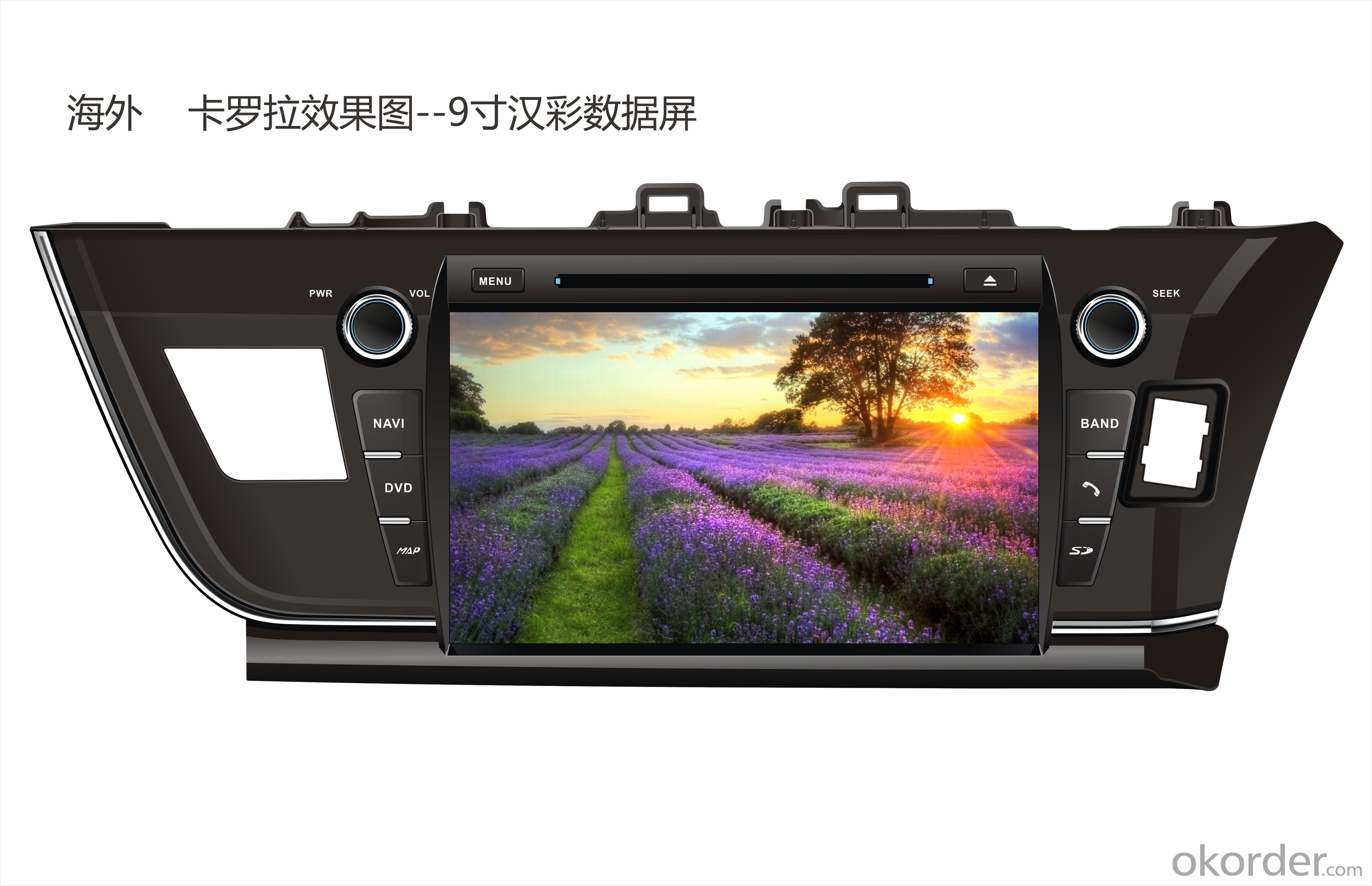 Car DVD Player - Toyota Corolla2014