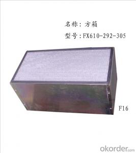 HEPA Air Filter in China