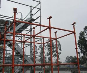Steel ring lock scaffolding