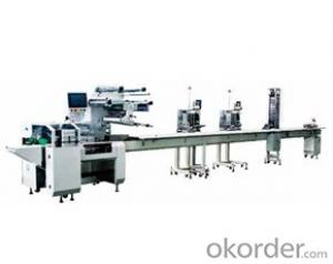 Refrigeration Packaging Machine