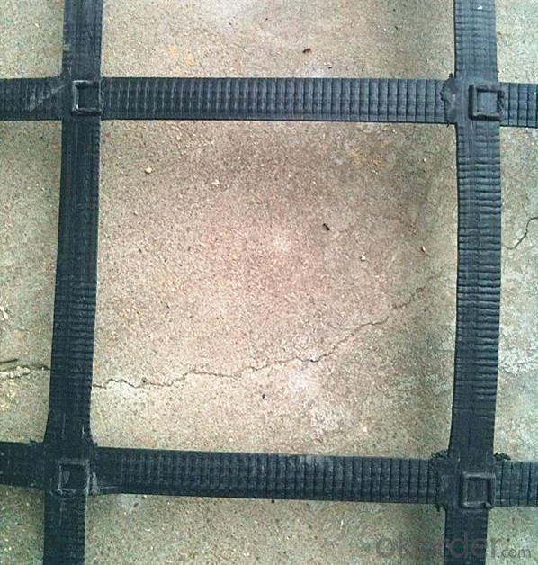 Plastic Steel  geogrid  50-50KN