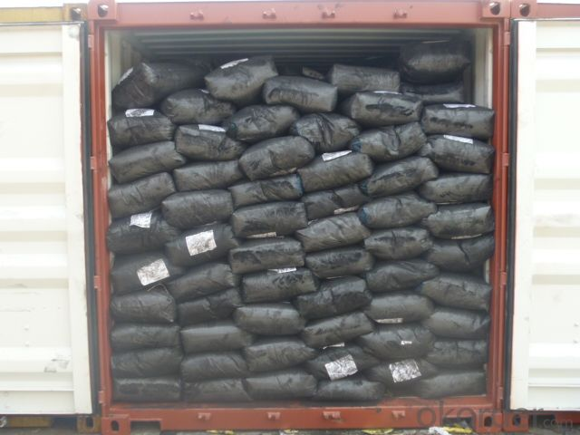 Conductive Carbon Black SCF(Granule)