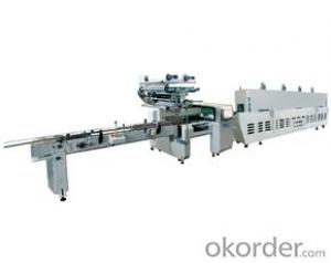 Vegetable Packaging Machine