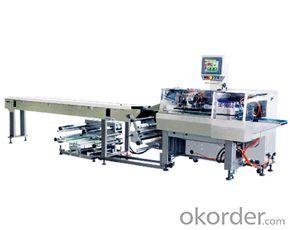 Edible Food Packaging Machine
