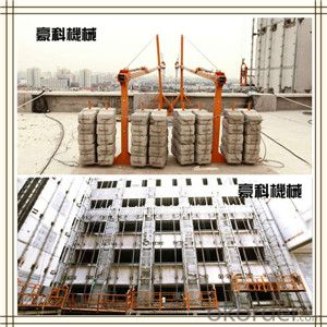 Haoke Safe & Durable Suspended Working Platform