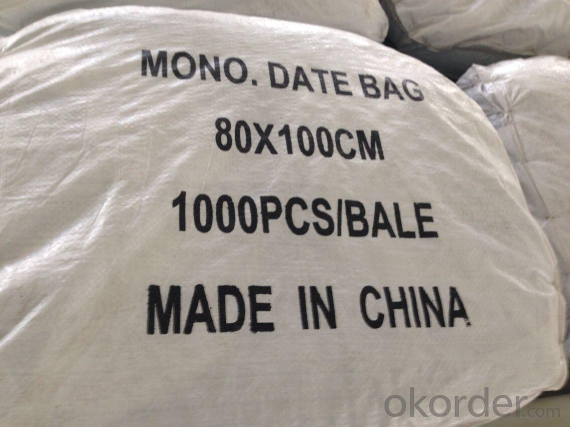 Date Bag 80x100CM 60G Mesh Bag for Date Tree