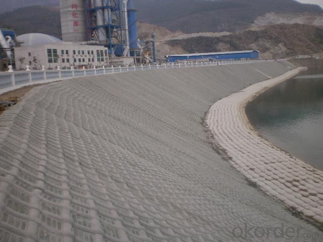 Kinds of geosynthetics in China geotextile