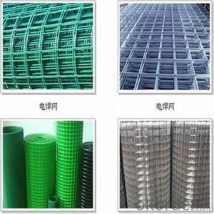 ELECTRIC GALVANIZING AFTER WEAVING TYPE