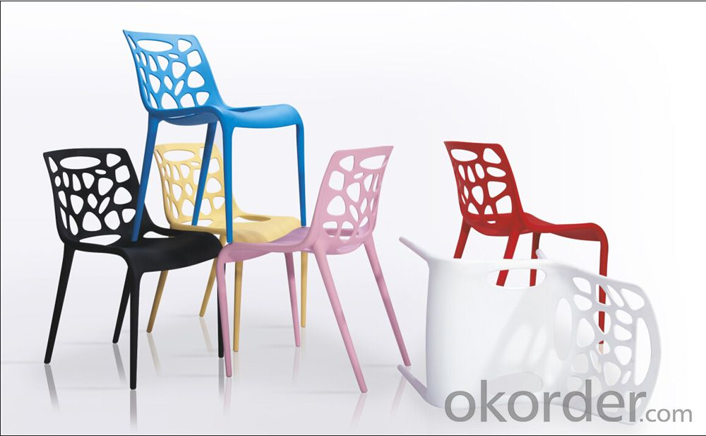 NOBLE SHAPE PLASTIC DINING CHAIR