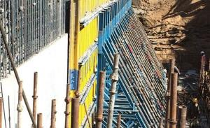 Single Sided Formwork