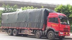Waterproof Tarpaulin for Truck