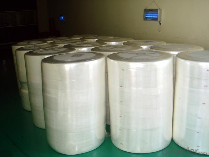 HIGH QUALITY PP SPUNBOND NON WOVEN FABRIC ONE