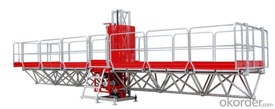 YHX Single Mast Climbing Work Platform
