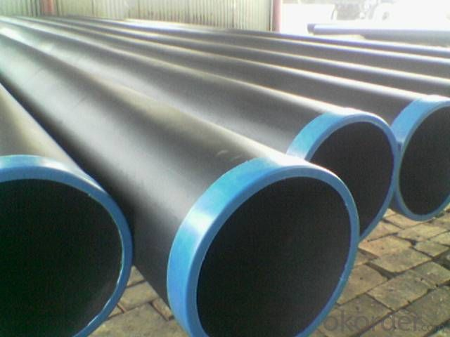Longitudinal Submerged Arc Welded Pipe