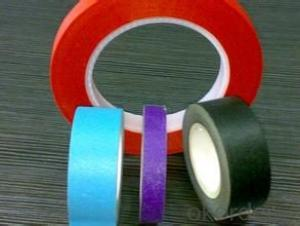WHITE SELF ADHESIVE KRAFT PAPER GUMMED TAPE ONE