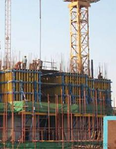 Cantilever Formwork  in construction