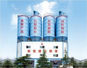 concrete  mixing plant HZS180 2014 hot sales