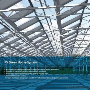 BIPV mounting system  PV racks system