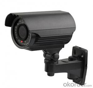 Varifocal Lens Waterproof IR wireless CCTV Camera
