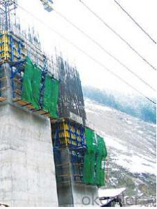 Cantilever Formwork  used