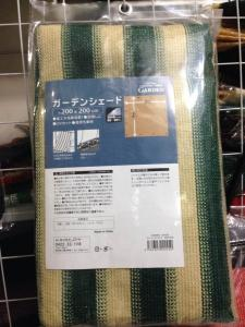 HDPE Window Net Export to Japan