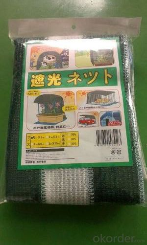 ECO-Friendly Shade Net Export to Japan