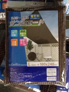 Shade Net Export to Japan China factory supply