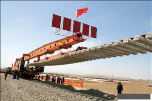 DPK32 rail layer