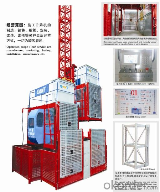 elevator for construction