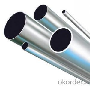 Aluminum extruded tubes