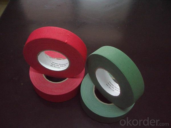 China Manufacturer Certificated Cloth Tape CY-70