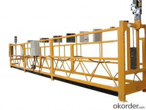 YHX ZLP 630suspended platform