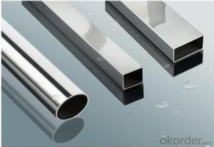 Aluminum tube-Square