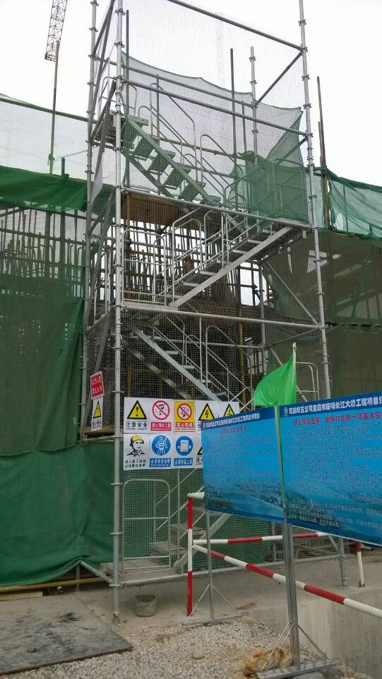 Shoring tower is an effective supporting system