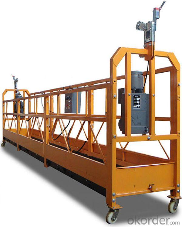 YHX Suspended Platform ZLP