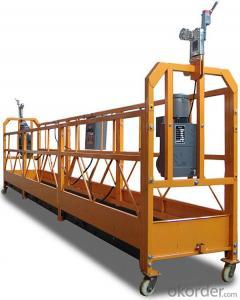 YHX Suspended Platform ZLP500