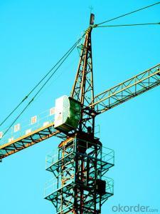 DAHA Tower Crane QTZ120